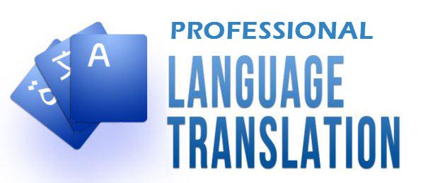 Arabic-translator